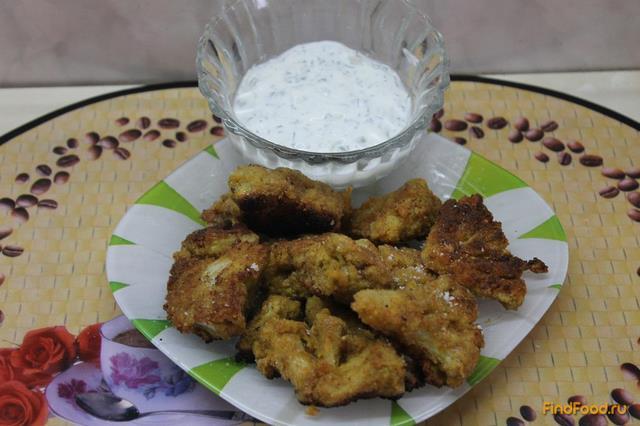 Рецепт Цветная капуста в панировке с сметанным соусом рецепт с фото