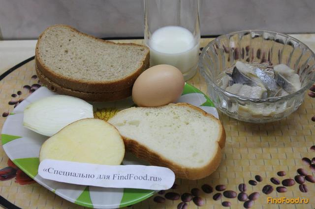 Форшмак по еврейски рецепт с фото